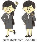 ผู้หญิงสูท 5548481