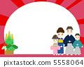 和服家庭和Kadoma 5558064
