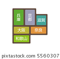 Kinki -2 5560307