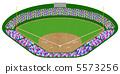 야구장 -2 5573256