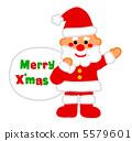 santa, claus, christmas 5579601