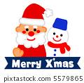 santa, claus, christmas 5579865