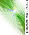 Environment image 5593694