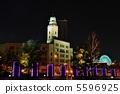 Light up of the Yokohama Customs Main building (Queen's tower) 5596925
