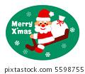 크리스마스, 이브, 산타 5598755