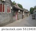 小街 北京 建筑 5619408
