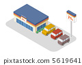 便利店 商店 停车场 5619641