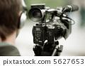 news shooting 5627653