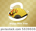 New Year's card material 5639606