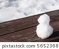 snowman 5652368