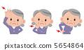 年長女性 人 人物 5654864