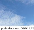 Fall cloud 5663713