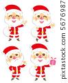 크리스마스, 이브, 산타 5676987