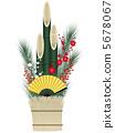 新年的聖誕樹裝飾 竹與梅 新春 5678067