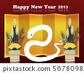 White snake new year card 2013 5678098