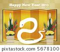 White snake new year card 2013 5678100