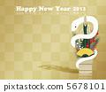 White snake new year card 2013 5678101