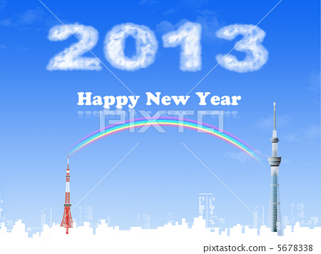 New Year's Card 2013 5678338