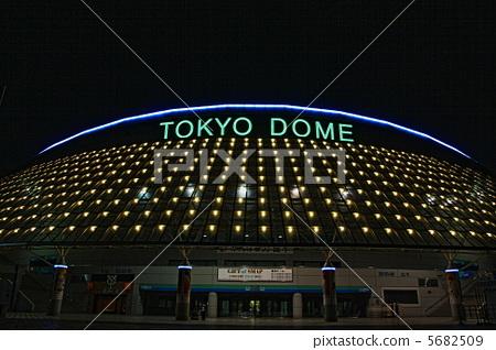 Tokyo Dome at night 5682509