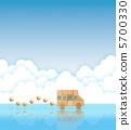 block, building block, building blocks 5700330
