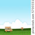 driving, camper van, vehicle 5700331