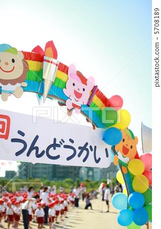 Sports Day Stock Photo 5708189 Pixta