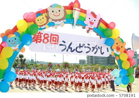 Sports Day Stock Photo 5708191 Pixta