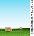 driving, camper van, grass field 5708933