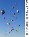 balloon, blimp, hot-air balloon 5718799
