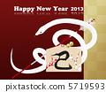 white, snake, ceremonial 5719593