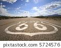66號公路 號公路 鋪路 5724576