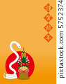 白蛇と門松/年賀状/橙色 5752374