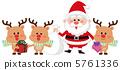 聖誕老公公 聖誕老人 馴鹿 5761336