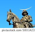 동상, 전국무장, 오슈 5801423