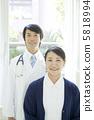 nurse, doctor, physician 5818994