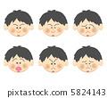 男性的面部表情集 5824143