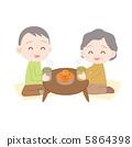 祖父和老妇人在日式房间喝茶 5864398