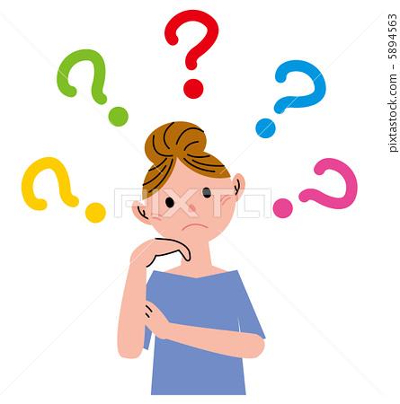 질문 - 스톡일러스트 [5894563] - PIXTA