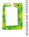 緑の蛇の年賀素材 5905011