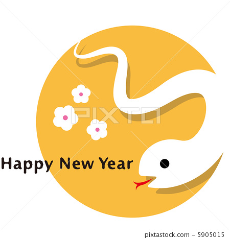 Snake's New Year's material 5905015