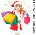 Christmas shopping Santa cap woman white back 5920713