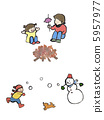 겨울 놀이 5957977