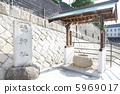 Yu Shrine 5969017
