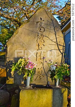 다카하시 오뎅의 무덤 (야 나카 묘원 / 도쿄도 다이토 구 야 나카 7 초메) 5975012