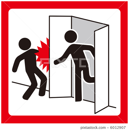 Opening / Closing Caution (B) -22 6012907
