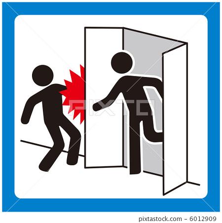 Open / close caution (B) -24 6012909