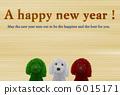 บัตรปีใหม่ 6015171