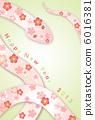 蛇 大毒蛇 新年賀卡 6016381