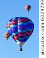 Balloon Fiesta 6029299