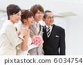 女兒 婚禮 父母 6034754